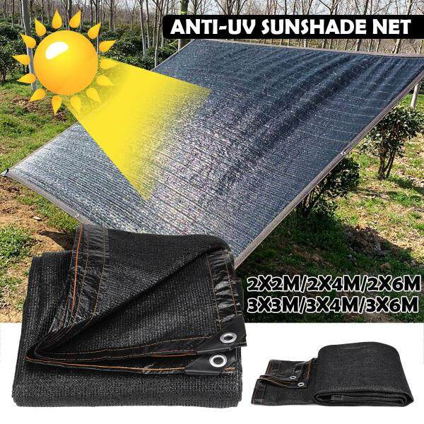 Anti-UV Sunshade Net Outdoor Garden Sunscreen Sunblock Shade Cloth Net PE Plant Greenhouse Cover Car Cover 80% Shading Rate 6 Sizes