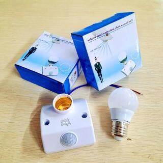 Đui đèn cảm ứng chuyển động , đui đèn thông minh bật tắt tự động đui đèn cảm biến hồng ngoại đui đèn e27 [Thao2] Dũng thumbnail