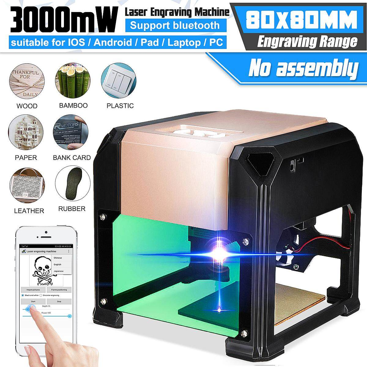 3000mW High Speed Desktop Laser Engraving Machine Phone USB DIY Carving -US Plug