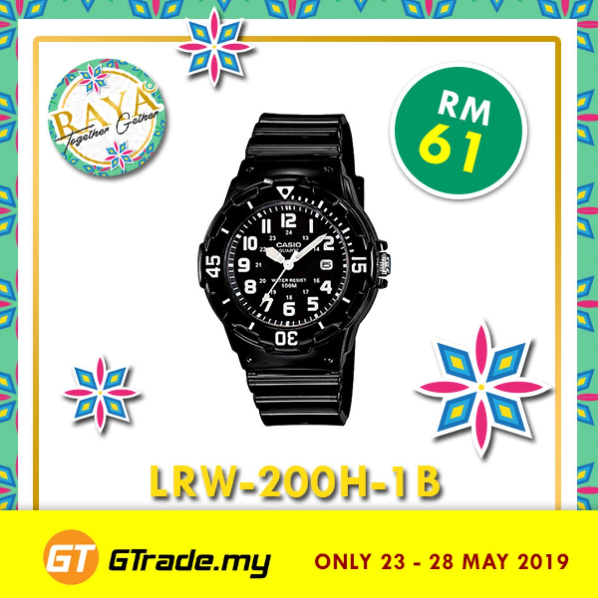 CASIO STANDARD LRW-200H-1BV Analog Kids & Ladies Watch Malaysia