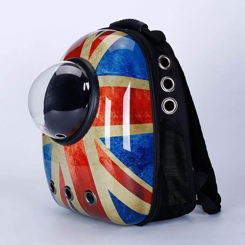 สไตล์ใหม่ Vintage อังกฤษ Space Pet Carrier แบบพกพา Space Pet กระเป๋าเป้สะพายหลัง By Long-Shop.