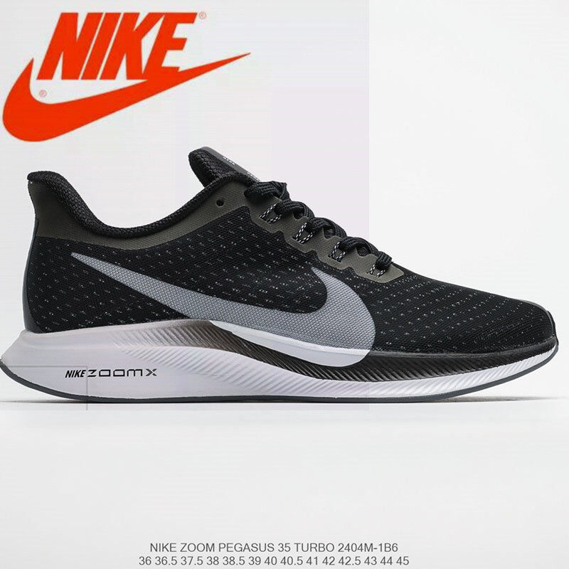 shoes nike zoom price