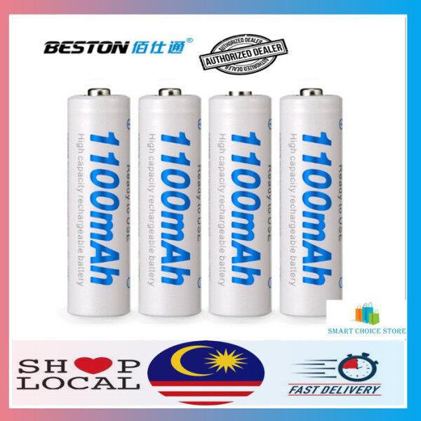 Beston Original  AAA 1100mAh NiMH High Capacity Rechargeable Battery(Actual Capacity950+mAh))*4pcs