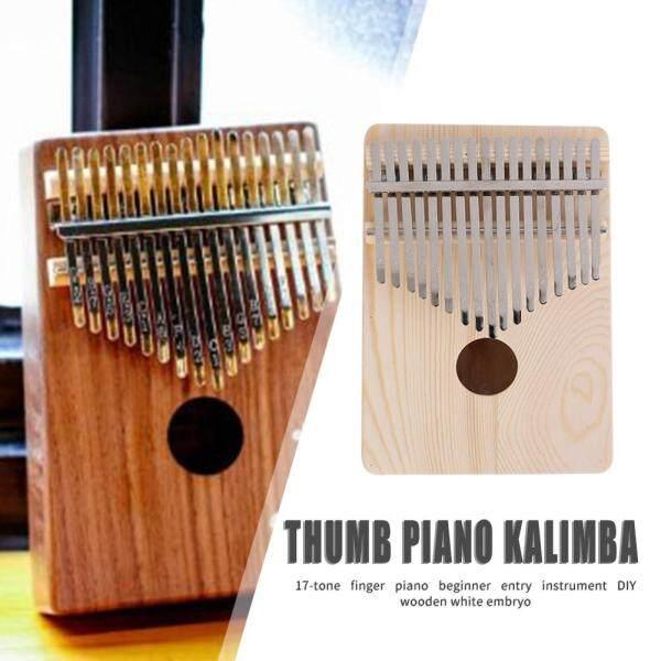 [Sporstore] Đàn Kalimba 17 Phím Cho Người Mới Bắt Đầu, Nhạc Cụ Bằng Gỗ Đàn Piano Ngón Tay Cái