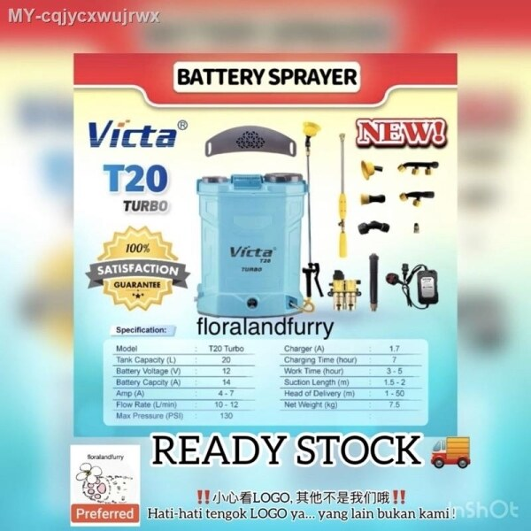 Victa T20 Turbo Rechargeable Cordless Double Battery Knapsack Sprayer Chemical Twin Pump 16L 20L Bateri Pam Racun 2 in 1