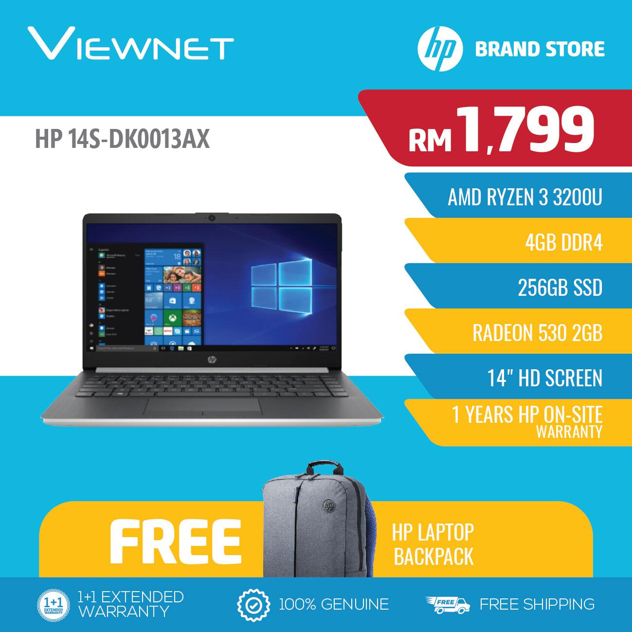 HP LAPTOP 14S-DK0013AX PALE GOLD (RYZEN 3 3200U/4GB/256GB SSD/RADEON 530 2GB/14″ HD/W10/1YR) + BAG Malaysia