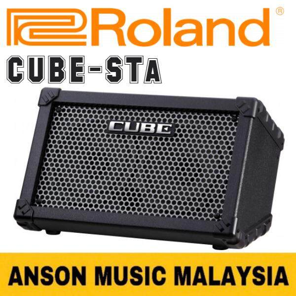Roland shop-pa-systems price in Malaysia - Best Roland shop-pa