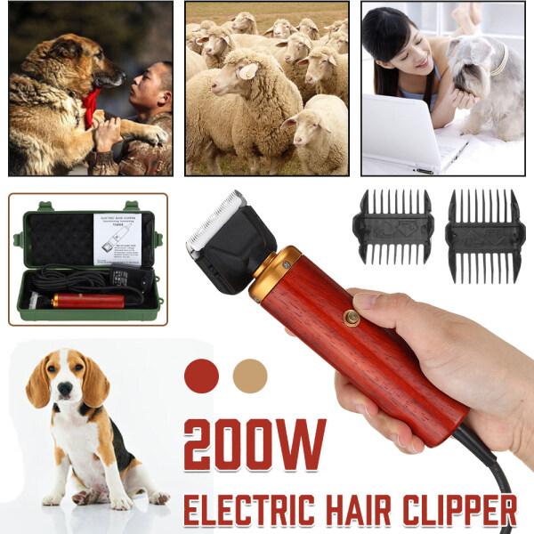 200W Electric Horse Sheep Animal Hair Trimmer Pet Clipper Hair Cutting Machine wood color