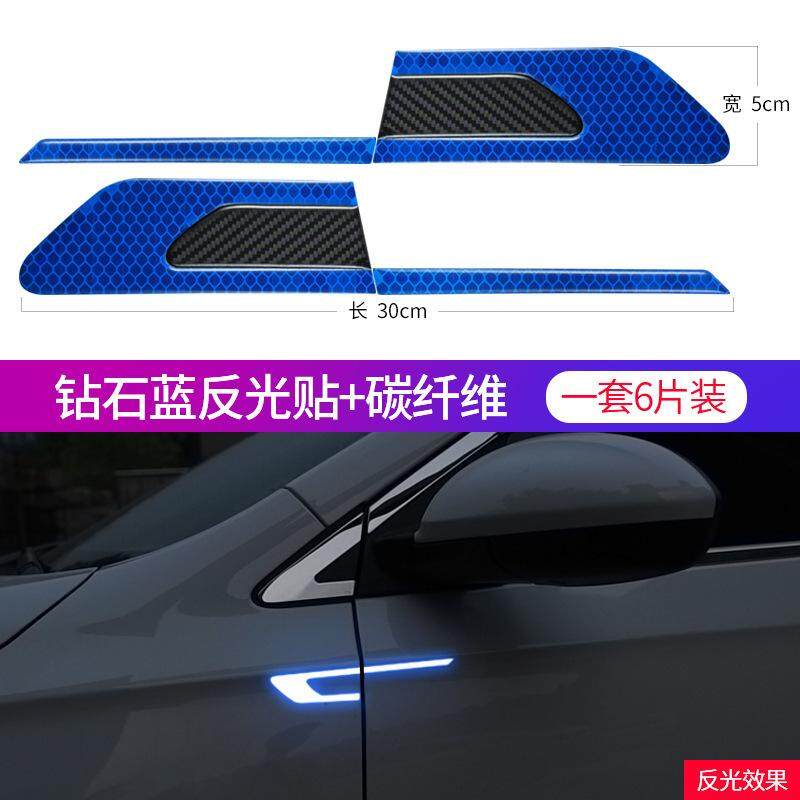Car Reflective Strip Door Warning Reflector Carbon Fiber Universal Luminous Stickers Decals By Coromose.