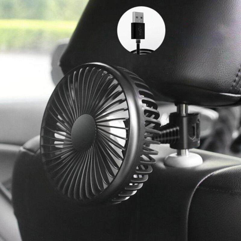 5.5-Inch Một Đầu Quạt Gió Xe Hơi 12V24V Phổ Cao Gió Ba Cấp USB Tốc Độ Cao Điện Quạt Làm Mát Xe Cho Trở Lại Ghế Máy Điều Hòa Outlet Với 360 Độ Có Thể Điều Chỉnh