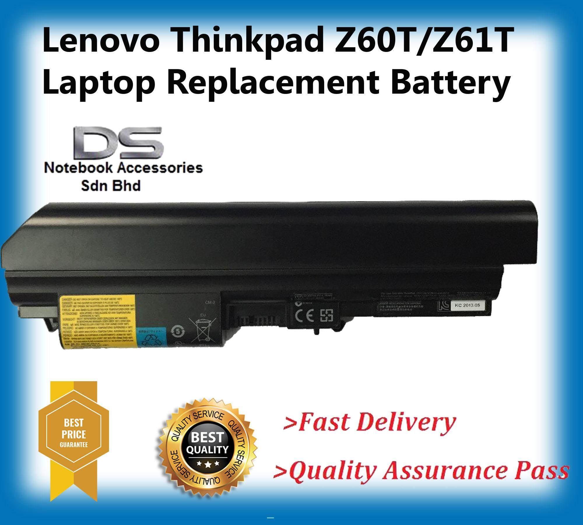 IBM ThinkPad Z60t Z61t 40Y6791 42T4614 92P1121 92P1122 92P1123 92P1124 Laptop Battery Malaysia
