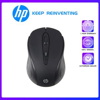Chuột chơi game không dây quang HP S3000 2000 DPI di động cho máy tính xách tay văn phòng - INTL thumbnail