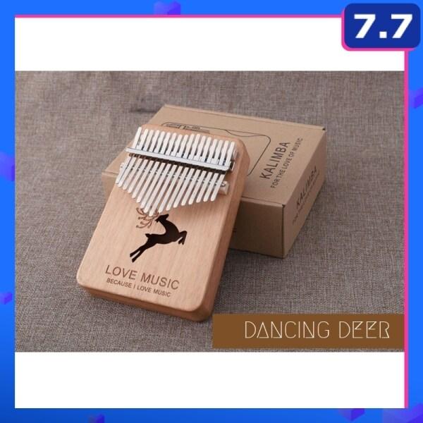 Kalimba 17 Key Mahogany Body Thumb Piano Musical Instrument Thumb Piano Acoustic Finger Piano Mahogany Wood Malaysia