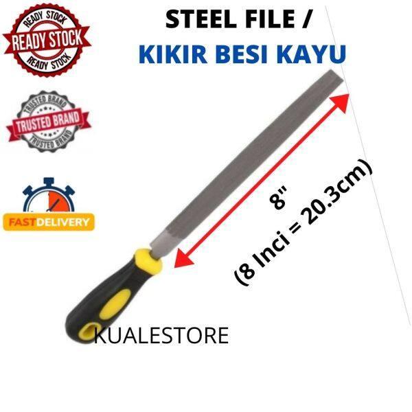 MALAYSIA STOCK- High Quality 8 Flat Steel File / Kikir Besi Kayu Rata 8 Inci