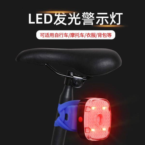Vòng đèn đuôi xe đạp đèn cảnh báo bên ngoài đèn cảnh báo USB đèn bộ kích hoạt xe đạp đèn xe đạp