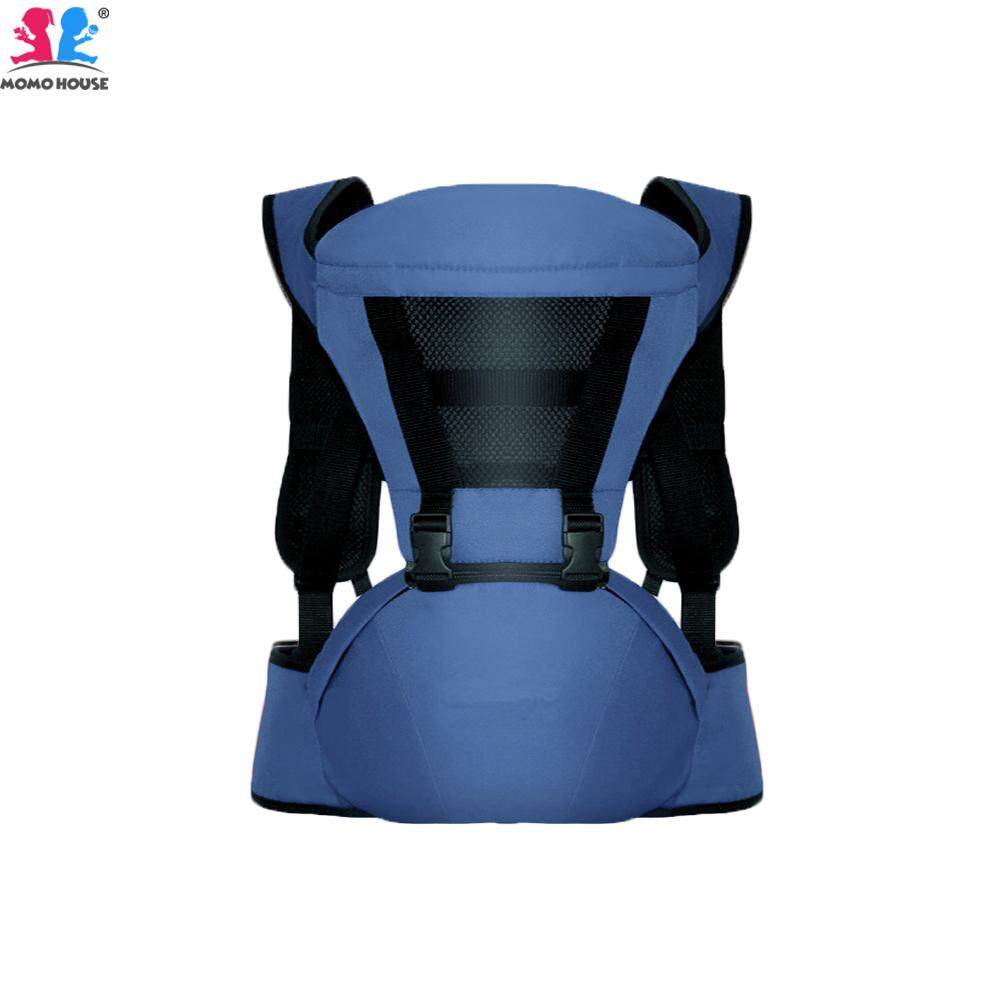 MOMO House [4 in 1] Baby Carrier With Hip Seat - Breathable & Adjustable (New Design)