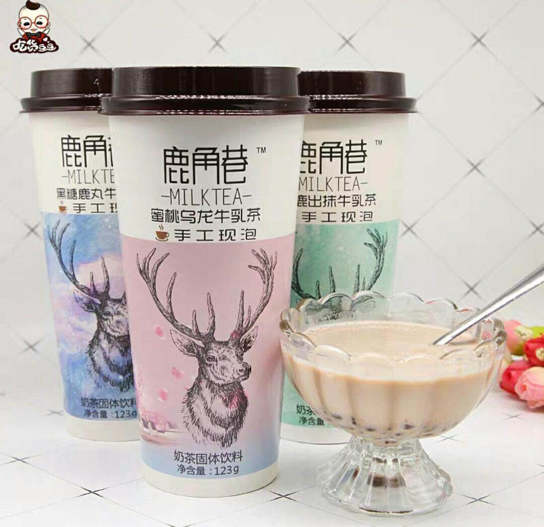 The Alley Milk Tea By Yi Ji Bang Local Food Product.