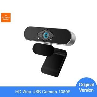 Webcam USB 1080P Lấy Nét Tự Động Góc Siêu Rộng Với Micrô Tích Hợp Cho Máy Tính Xách Tay Giảng Dạy Trực Tuyến thumbnail