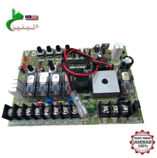 V5 AUTOGATE SWING ARM CONTROL BOARD AUTOMATIC GATE-AL BANEN