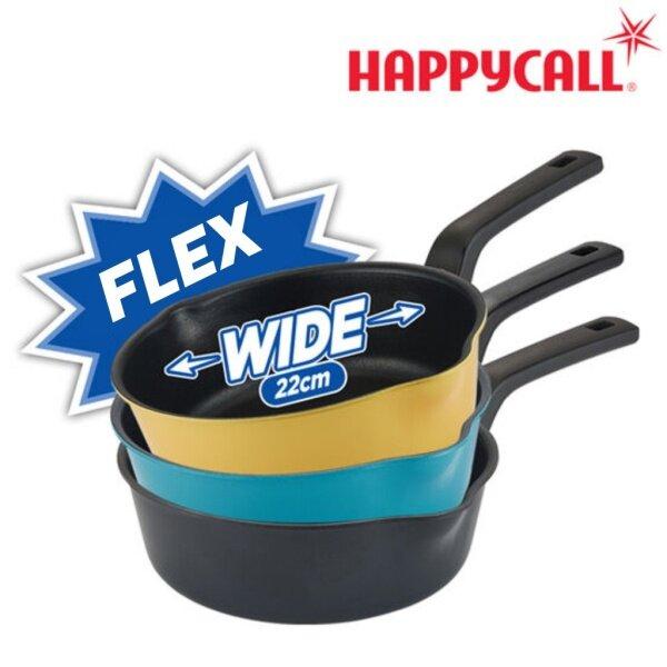 [Happycall] Flex Pan Wide IH 22cm Stew Pot Wok All In One Healthy Frying Pan Singapore
