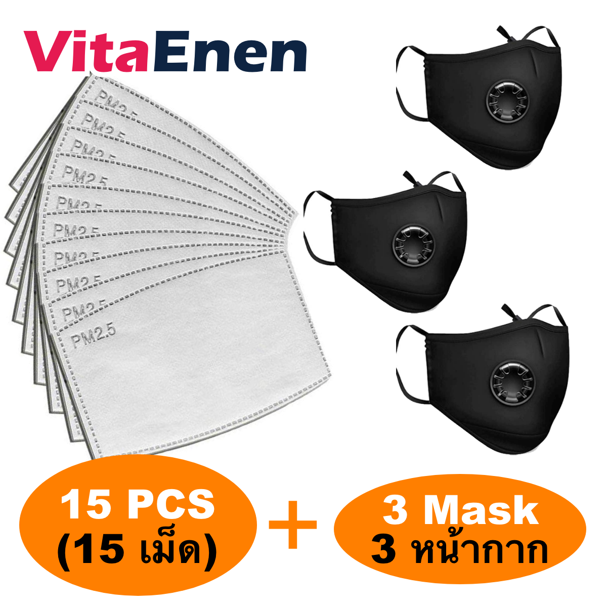 VITAENEN 15PCS+3,Breath filter mouth cover,PM2 5 Activated Carbon Filter Face cover Breathing Insert Anti Haze Mouth Face cover Filters,Adult--in stock