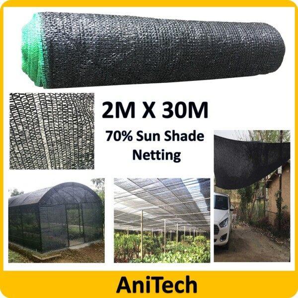 2M X 30M Black Sun Shade Orchid Net Jaring Hitam Garden UV Protection SunProof Net Sun shade Cloth Net Netting (70 )