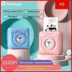 Máy In Nhiệt Di Động Mini PeriPage Máy In Ảnh Cầm Tay Máy In 58 Mm Không Dây Bluetooth Mini Android IOS Máy In