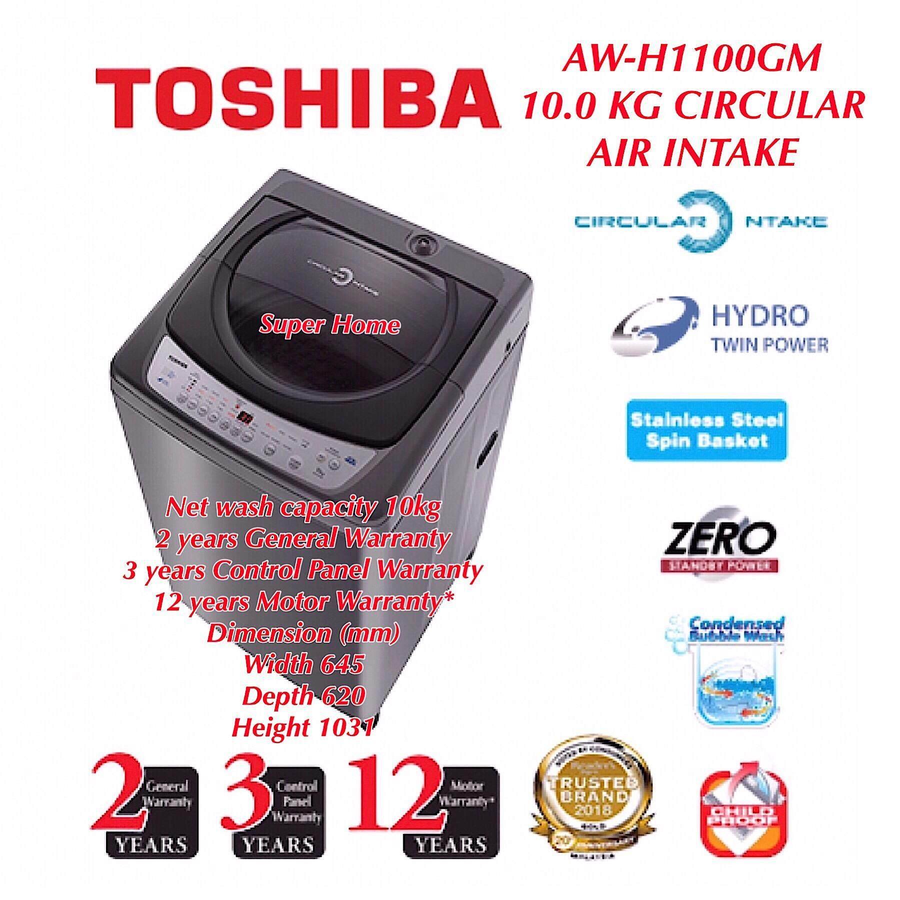 Toshiba AW-H1100GM Circular Air Intake Top Load Washing Machine 10.0kg - Zero Standby Power