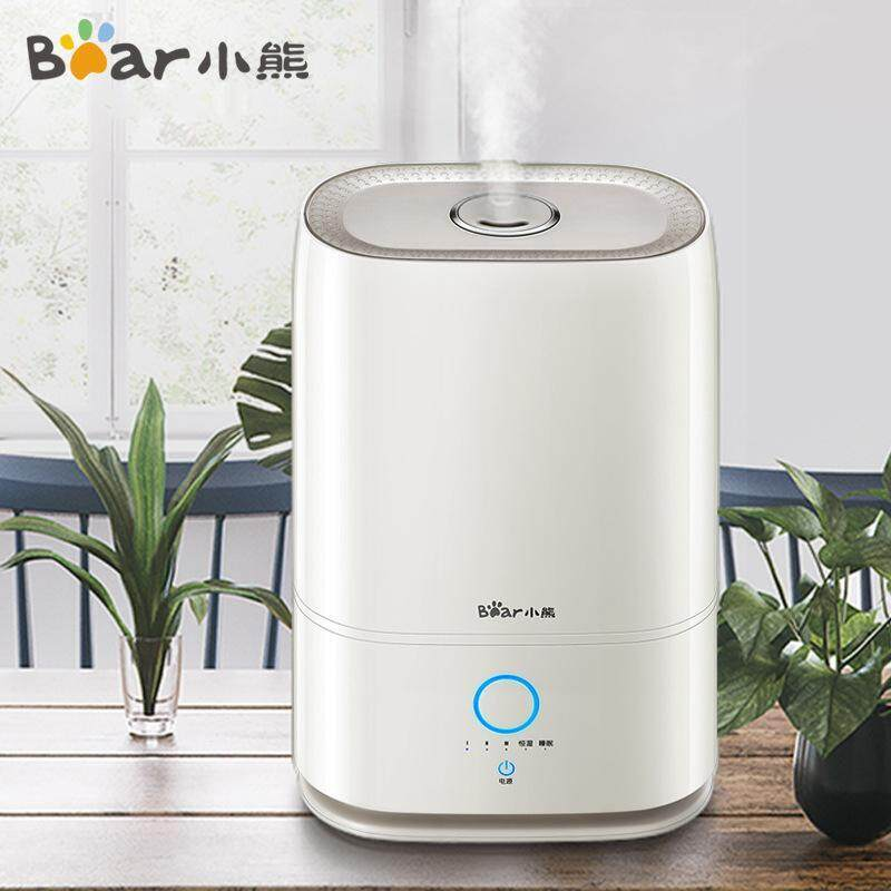 Bear Jsq-c50t2 Humidifier Home Mute Bedroom Pregnant Women Office Air Purifier Aromatherapy Machine Wetness Double Purification Singapore