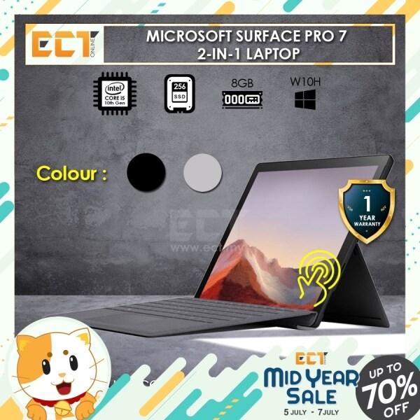 Microsoft Surface Pro 7 (i5-1035G4 3.70GHz,256GB,8GB,12.3,W10) - Black / Grey Malaysia