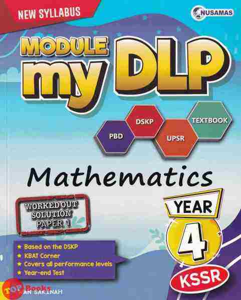 Module My DLP Mathematics Year 4 KSSR (2021) Malaysia