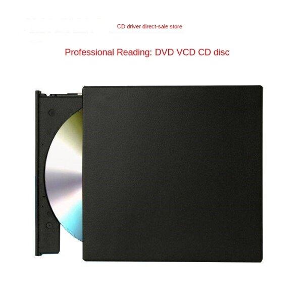 Bảng giá Một Ổ Đĩa USB Bên Ngoài Máy Tính Ổ Đĩa Ngoài Đọc Đĩa CD Và Đầu Đốt DVD Máy Tính Hộp Đèn Di Động Phong Vũ