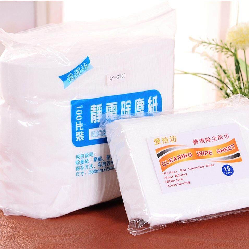 Mua Hot Bán Hàng 1 túi 15 miếng chống bụi giấy ECO-Người Bạn Giấy mềm mại cao cấp giấy