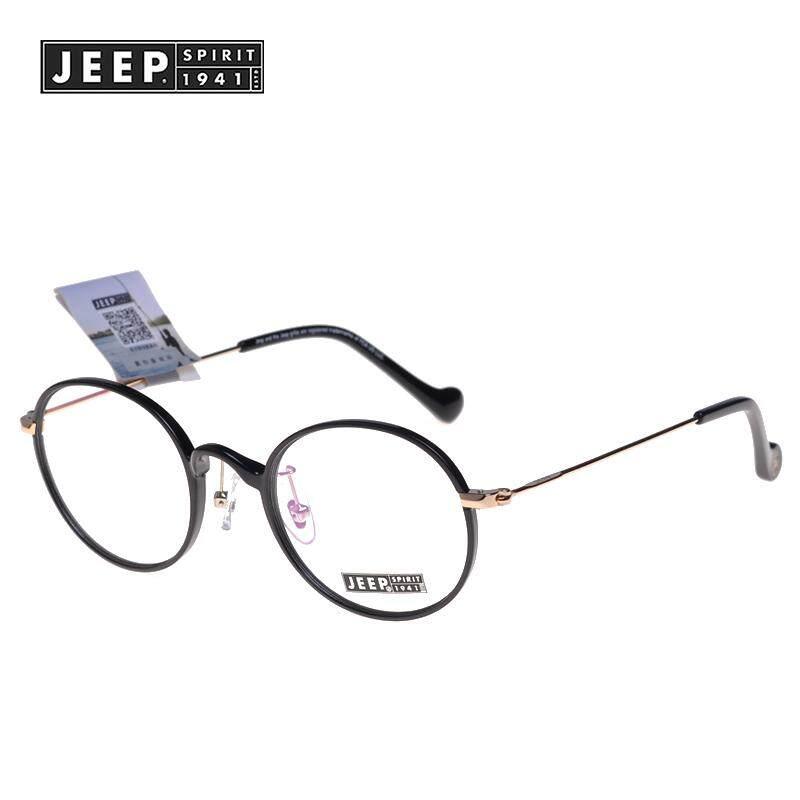 JEEP Retro baja bingkai besar bingkai kacamata pria Bisa dipadukan rabun  dekat frame bingkai kacamata cfb2053207