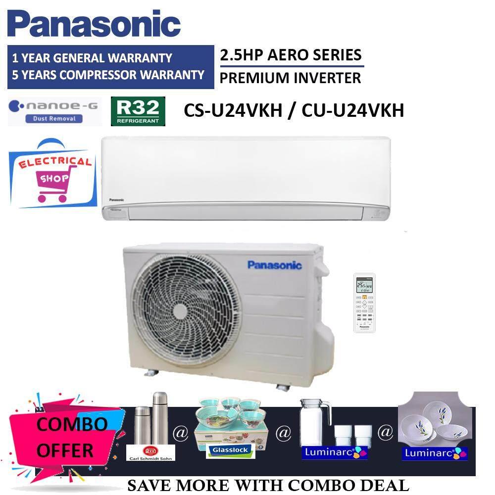 Panasonic Air Cond CSU24VKH / CUU24VKH 2.5hp Premium Inverter Air Conditioner CS-U24VKH / CU-U24VKH R32