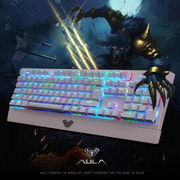 AULA Wings of Liberty Series RGB Light Backlit USB Wired Mechanical Axis Gaming Keyboard(White) Singapore