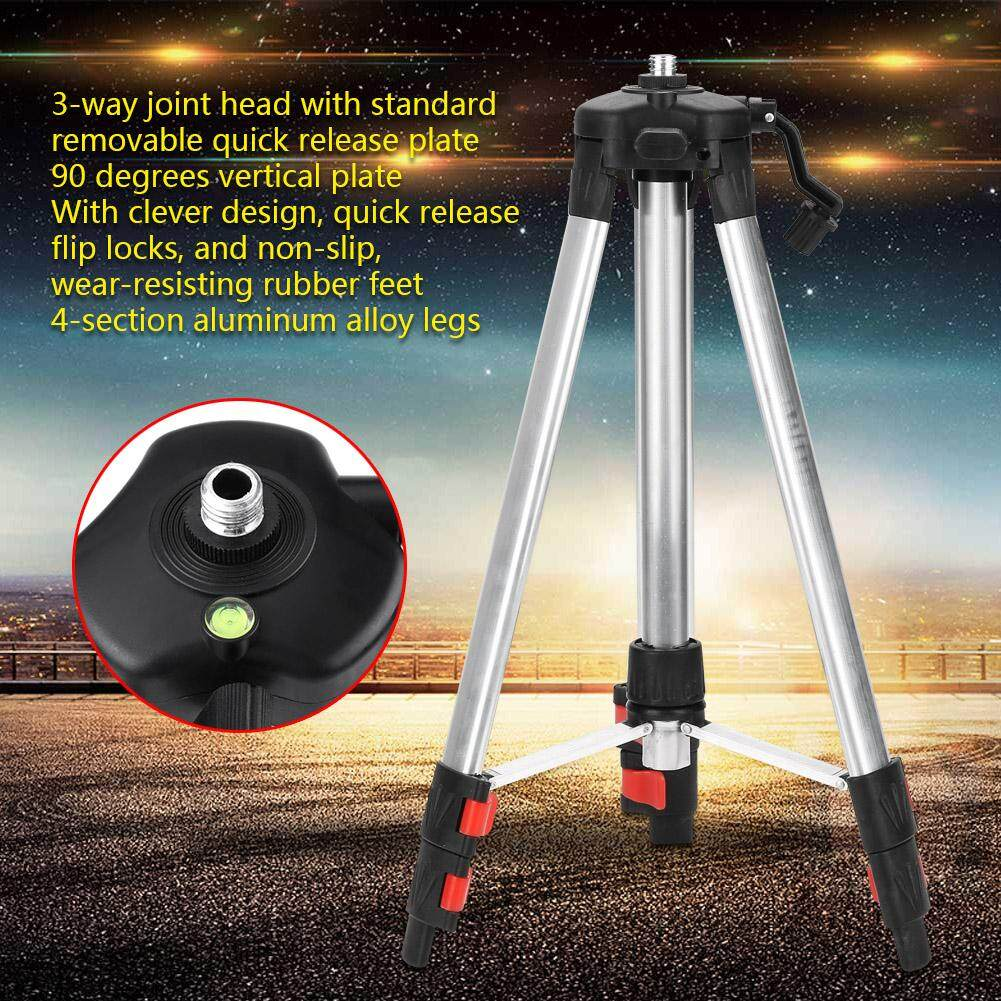 ขาตั้งระดับขาตั้งกล้อง 1.2m สำหรับเครื่องมือวัดระดับเลเซอร์ปรับระดับอัตโนมัติ.