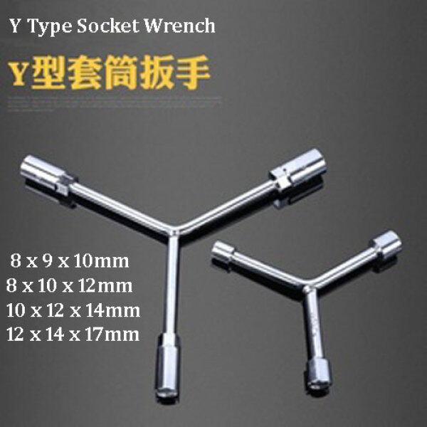 3 WAY Y TYPE SOCKET WRENCH - Y 型 套筒扳手