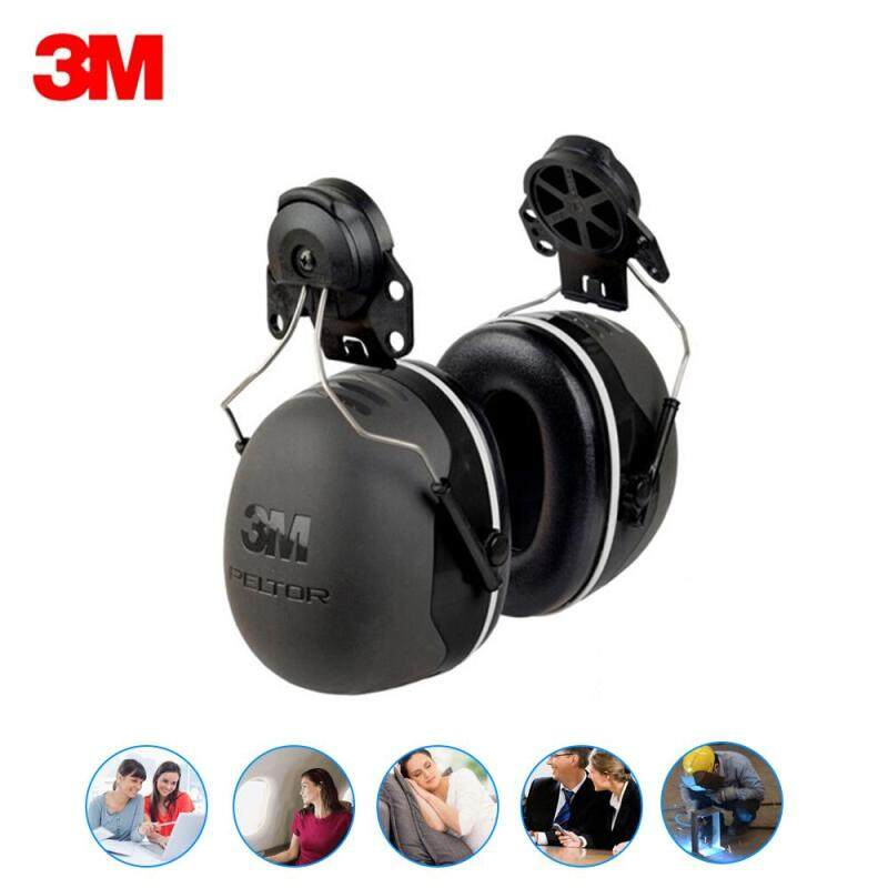 3M X5P3 Cap-Mount Earmuffs Protective Ear Muffs Anti-noise Sleeping Industry Shooting Hearing Protector