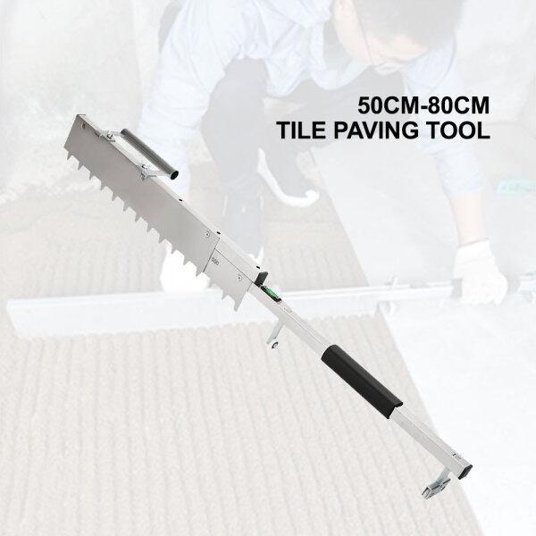 66 Happy Tool Ready Stock 50cm-80cm Tile Leveling Tile Paving Tile Flat Ash Tool Cement Rake