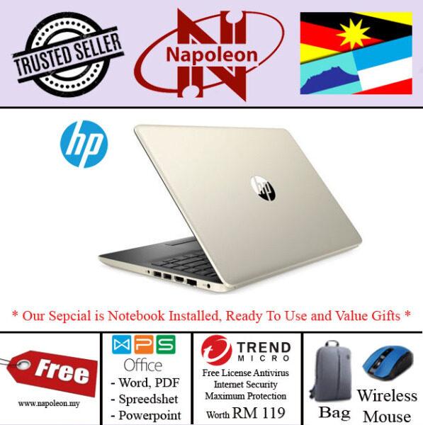 HP Notebook 14s-Dk0000AU Pale Gold (A6-9225, 4GB, 500GB, W10, Integrated) 14s Dk0000AU NOTEBOOK Malaysia