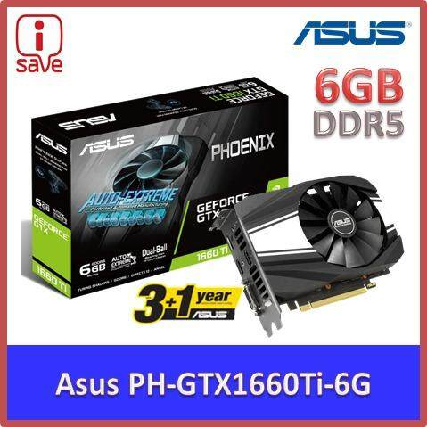 ASUS Phoenix GeForce GTX 1660 Ti 6GB GDDR6 Graphics Card ( PH-GTX1660Ti-6G )