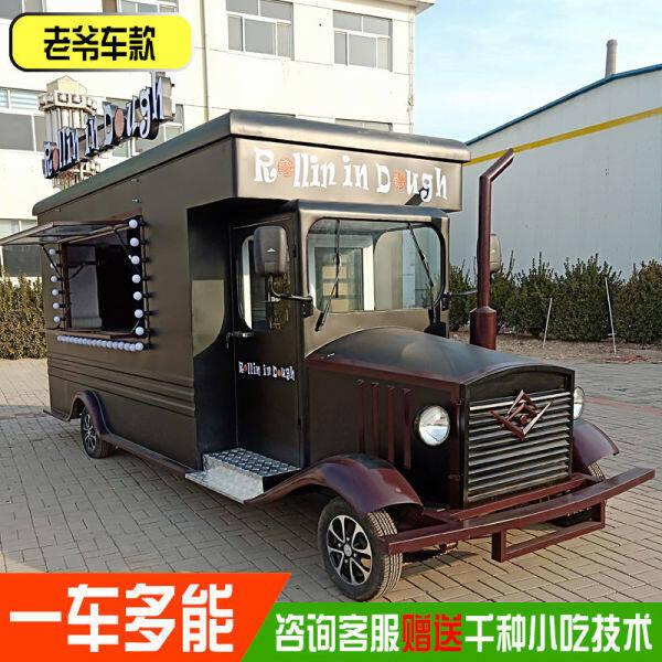 Pasar Malam Gerai Kereta Sarapan Kereta Makanan Pelbagai Fungsi Elektrik Empat Roda Jualan Langsung Pihak Kilang Kereta Makanan Makan Kereta Aliran