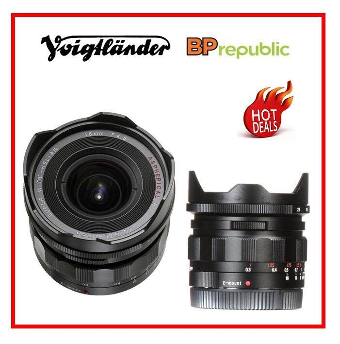 Voigtlander Super Wide-Heliar F4.5/15mm Aspherical III Lens for Sony E-Mount