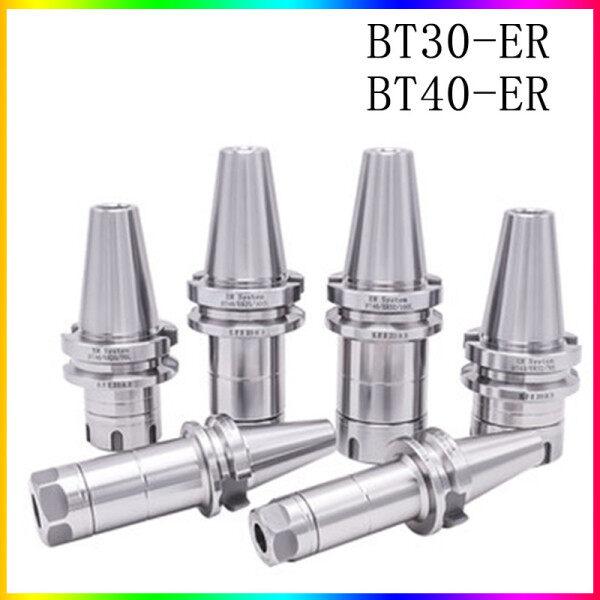 WINION 0.005 BT ER BT30 BT40 shank ER16 ER20 ER25 ER32 70 100LCNC shank for CNC machining center spindle holder