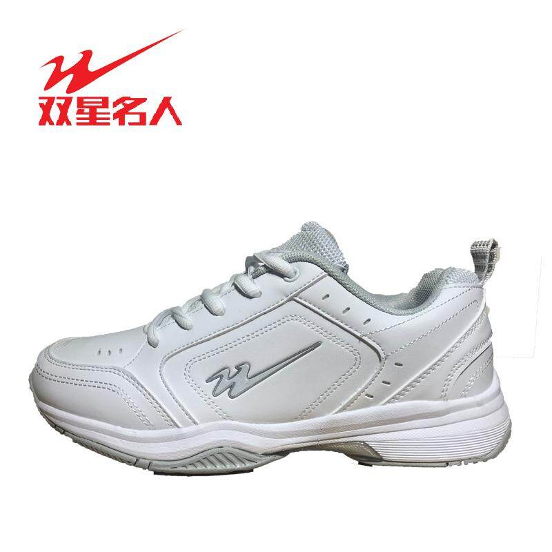 Professional Tennis Shoes Special Offer Sports Shoes Training Shoes Pure White Female 79a506 By Zxfshopping.