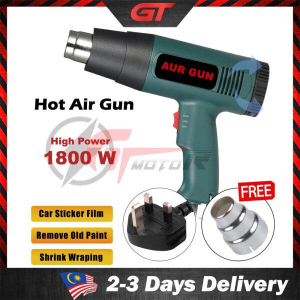 GTmotor 1800W AC220V Heat Gun Digital Hot Air Gun Temperature-controlled Heat Gun With 1pc Nozzle