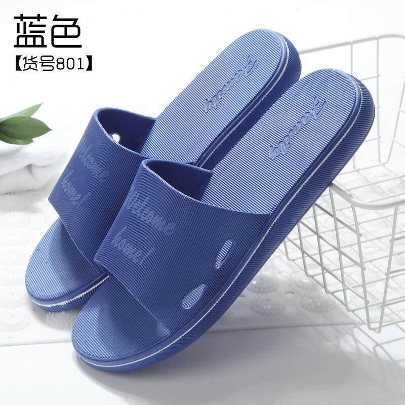 0aae5098d Men s Slippers Summer 2018 New Korean Edition Home Sandals Hotel Bathroom  Slip proof Slipper