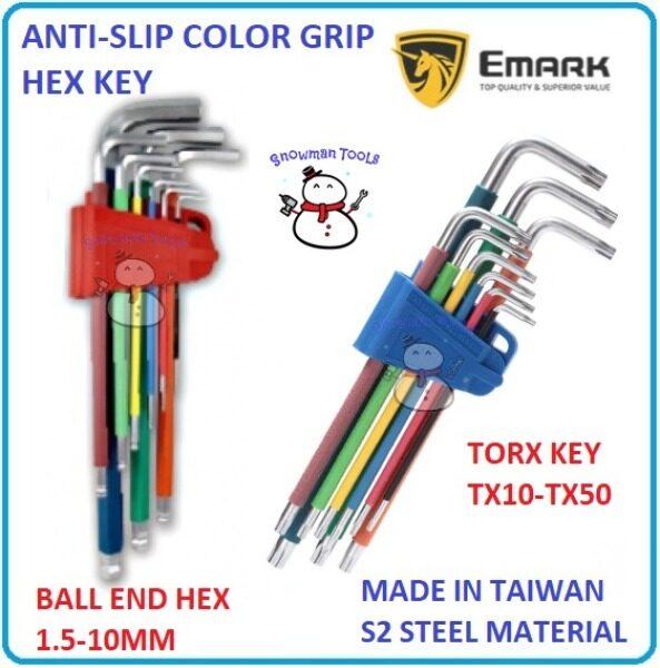 HIGH QUALITY 9PCS E-MARK TAIWAN ANTI SLIP COLOUR HEX ALLEN KEY SET TORX S2 BALL POINT EMARK E MARK COLOR MM T10 ALEN BONDHUS