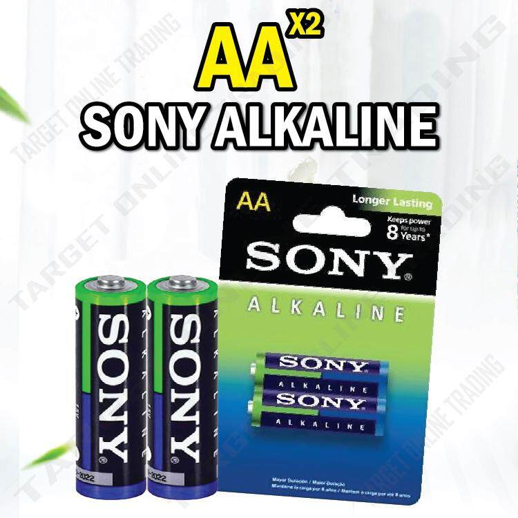 SONY ALKALINE Long Lasting 2pc AA Battery Voltage 1.5V
